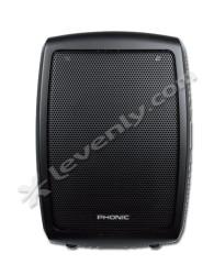 Acheter SAF2000/P, ENCEINTE PASSIVE SONO PORTABLE PHONIC