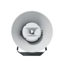 Acheter CS-6MHC60BS, PROJECTEUR LIGNE 100V RONDSON