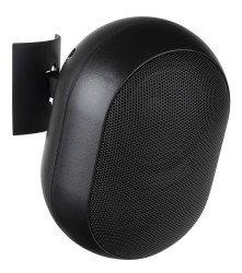 Acheter JAVA315B, ENCEINTE PUBLIC ADDRESS AUDIOPHONY PUBLIC-ADDRESS