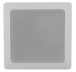 Acheter CHP630SQ, ENCEINTE PUBLIC ADDRESS AUDIOPHONY PUBLIC-ADDRESS