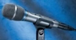 Acheter AE5400, MICRO ARTIST ELITE AUDIO-TECHNICA