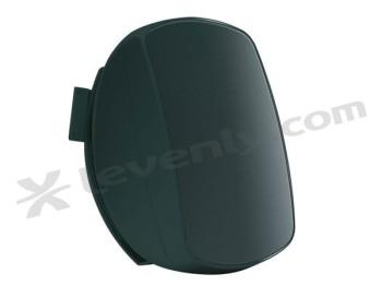 Acheter BORNEO660B, ENCEINTE TROPICALISÉE AUDIOPHONY PUBLIC-ADDRESS au meilleur prix sur LEVENLY.com