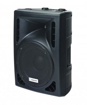 Acheter SPC-12, ENCEINTE SONO RONDSON au meilleur prix sur LEVENLY.com