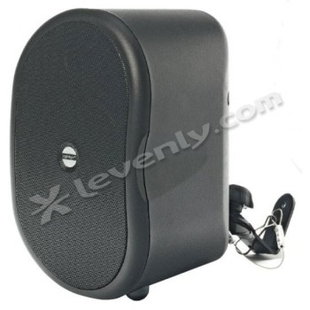 Acheter CSB-20A BK, ENCEINTE PUBLIC ADDRESS 100V RONDSON au meilleur prix sur LEVENLY.com