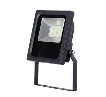 Acheter FLOOD-10W, PROJECTEUR LED LUMIHOME au meilleur prix sur LEVENLY.com
