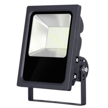 Acheter FLOOD-80W, PROJECTEUR LED LUMIHOME au meilleur prix sur LEVENLY.com