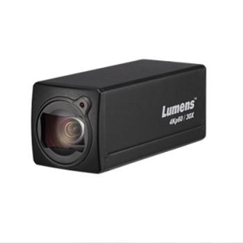 Acheter VC-BC701P, CAMÉRA HD POUR VISIOCONFÉRENCE LUMENS au meilleur prix sur LEVENLY.com