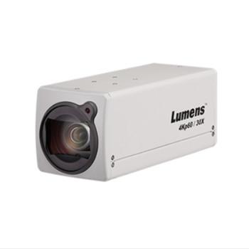 Acheter VC-BC701P - VERSION BLANCHE, CAMÉRA HD POUR VISIOCONFÉRENCE LUMENS au meilleur prix sur LEVENLY.com