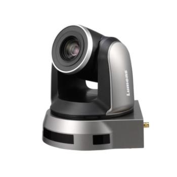 Acheter VC-A50P, CAMÉRA PTZ POUR VISIOCONFÉRENCE LUMENS au meilleur prix sur LEVENLY.com