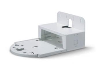 Acheter VC-AC08 WHITE, SUPPORT MURAL CAMÉRA LUMENS au meilleur prix sur LEVENLY.com