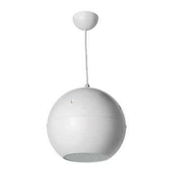 Acheter CSR206, ENCEINTE PUBLIC ADDRESS RONDSON au meilleur prix sur LEVENLY.com