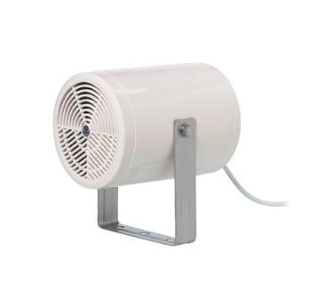 Acheter CSP115, ENCEINTE 100V RONDSON au meilleur prix sur LEVENLY.com
