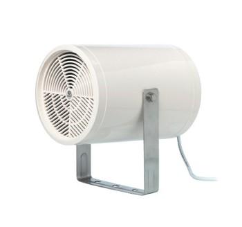 Acheter CSP220, PUBLIC ADDRESS RONDSON au meilleur prix sur LEVENLY.com