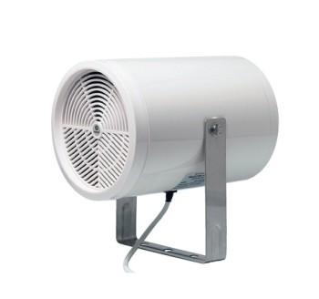Acheter CSP220D, PUBLIC ADDRESS RONDSON au meilleur prix sur LEVENLY.com