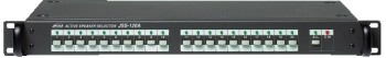 Acheter SS1120, PUBLIC ADDRESS JDM au meilleur prix sur LEVENLY.com
