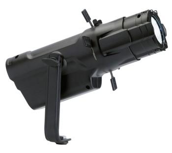 Acheter SFX-DE40W, PROJECTEUR DÉCOUPE CONTEST au meilleur prix sur LEVENLY.com
